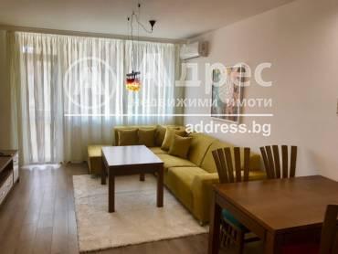 Тристаен апартамент, Стара Загора, Център, 201454, Снимка 4