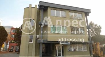 Офис, Стара Загора, Индустриален - изток, 455454, Снимка 1
