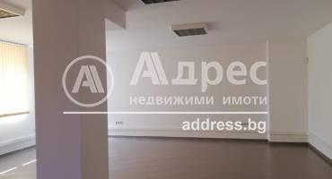 Офис, София, Гео Милев, 497455, Снимка 1