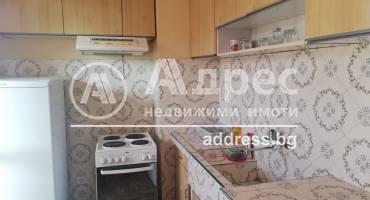 Двустаен апартамент, Стара Загора, Център, 500455, Снимка 1