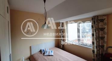 Двустаен апартамент, Варна, Център, 505455, Снимка 1
