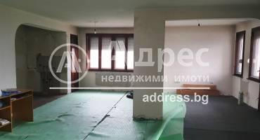Многостаен апартамент, Благоевград, Освобождение, 461456, Снимка 1