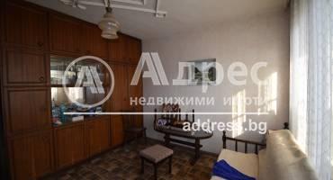 Тристаен апартамент, Стара Загора, Център, 506457, Снимка 1