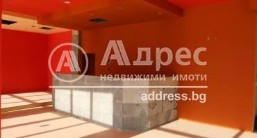 Магазин, Велико Търново, Колю Фичето, 408458, Снимка 1