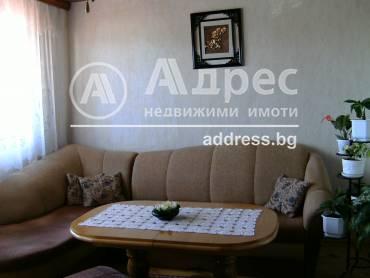 Къща/Вила, Велико Търново, Стара част, 434458, Снимка 1