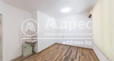 Офис, Варна, Лятно кино Тракия, 477458, Снимка 1