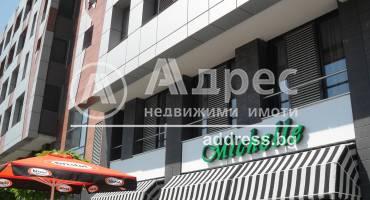 Магазин, София, Кръстова вада, 517458, Снимка 1