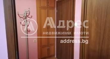 Едностаен апартамент, Стара Загора, Център, 500459, Снимка 1
