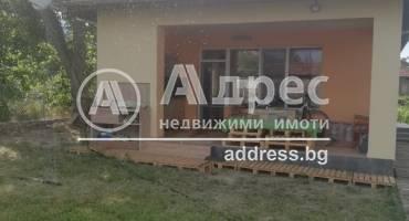 Къща/Вила, Паталеница, 489460, Снимка 1