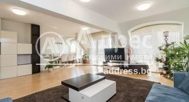 Многостаен апартамент, Варна, Чайка, 527460, Снимка 1