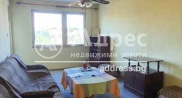 Тристаен апартамент, Плевен, Идеален център, 523461, Снимка 1
