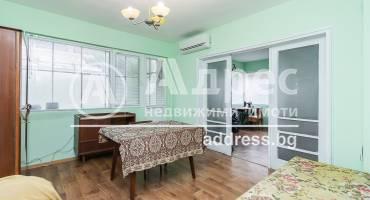 Тристаен апартамент, Варна, Общината, 525461