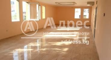 Офис, Варна, ЖП Гара, 315462, Снимка 2
