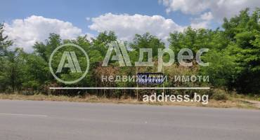 Парцел/Терен, Ямбол, Промишлена зона, 456462, Снимка 1