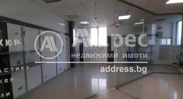 Магазин, Пазарджик, Идеален център, 507462, Снимка 1