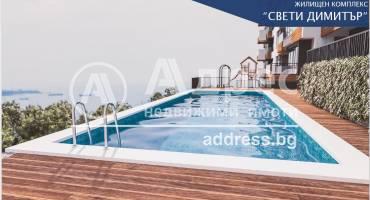 Двустаен апартамент, Варна, Галата, 450464