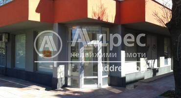 Магазин, София, Зона Б 19, 479465, Снимка 1