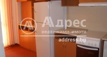 Многостаен апартамент, Велико Търново, Център, 248466, Снимка 1