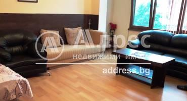 Двустаен апартамент, Благоевград, Широк център, 485466, Снимка 1