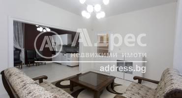 Многостаен апартамент, София, Център, 525468, Снимка 1