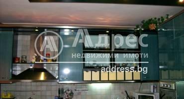 Тристаен апартамент, Благоевград, Център, 43469, Снимка 1