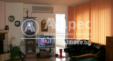 Тристаен апартамент, Благоевград, Център, 43469, Снимка 2