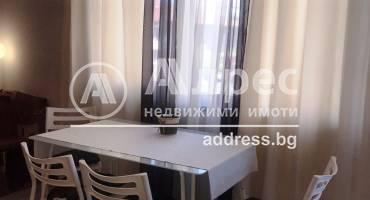 Тристаен апартамент, Благоевград, Център, 490469, Снимка 1