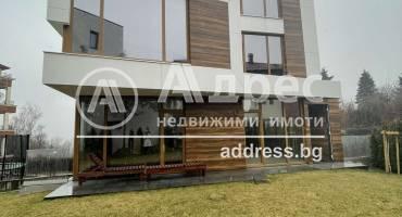 Къща/Вила, София, Бояна, 509470, Снимка 1