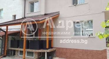 Къща/Вила, Плевен, ВМИ, 520470, Снимка 1