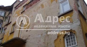 Къща/Вила, София, Център, 467471, Снимка 2