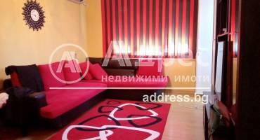 Едностаен апартамент, Шумен, Боян Българанов 2, 521471, Снимка 1