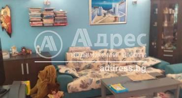 Тристаен апартамент, Плевен, Идеален център, 522471, Снимка 1