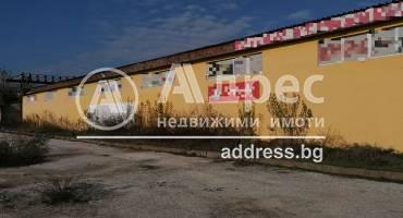 Цех/Склад, Ямбол, Промишлена зона, 470472, Снимка 1