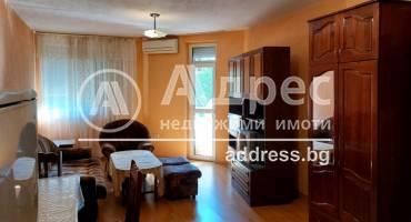 Двустаен апартамент, Сандански, ЦГЧ, 522472, Снимка 1