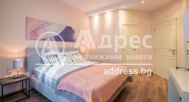 Многостаен апартамент, София, Център, 479473, Снимка 11