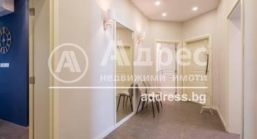 Многостаен апартамент, София, Център, 479473, Снимка 12