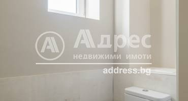 Многостаен апартамент, София, Център, 479473, Снимка 15