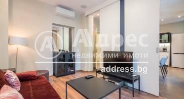 Многостаен апартамент, София, Център, 479473, Снимка 24