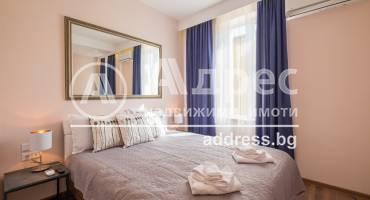 Многостаен апартамент, София, Център, 479473, Снимка 3