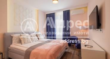 Многостаен апартамент, София, Център, 479473, Снимка 5