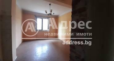 Тристаен апартамент, Пловдив, Младежки хълм, 511473