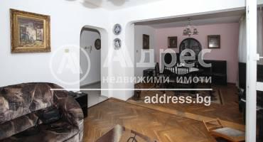 Двустаен апартамент, София, Център, 519473, Снимка 1