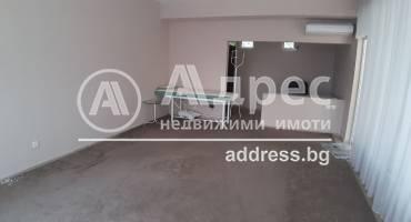 Магазин, Велико Търново, Център, 454474, Снимка 1