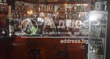 Магазин, Добрич, Център, 93475, Снимка 2