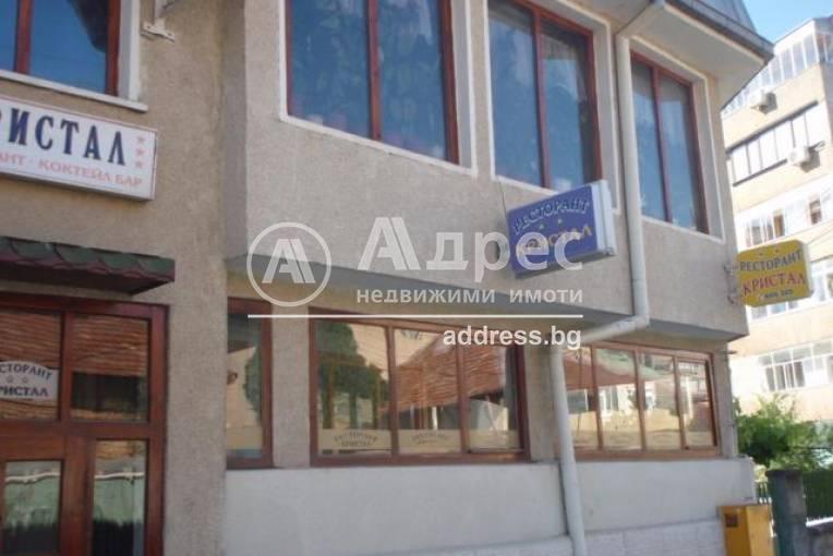 Магазин, Добрич, Център, 93475, Снимка 1