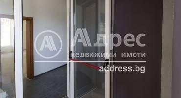 Офис, София, Кръстова вада, 454476, Снимка 1