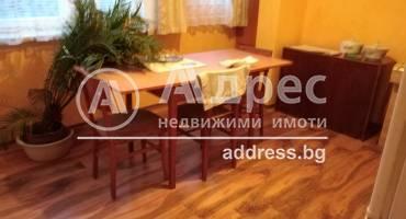 Тристаен апартамент, Сливен, Широк център, 493476, Снимка 1