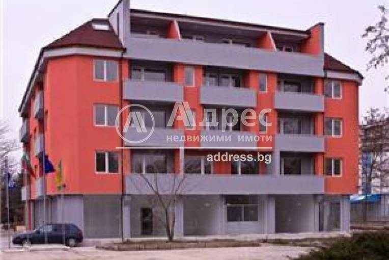 Тристаен апартамент, Добрич, Дружба 2, 125477, Снимка 1
