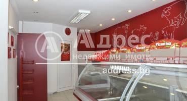 Магазин, Бургас, Изгрев, 306479, Снимка 3