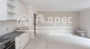 Тристаен апартамент, София, Люлин 9, 338480